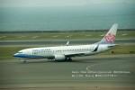 かみきりむしさんが、中部国際空港で撮影したチャイナエアライン 737-8MAの航空フォト(写真)