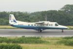 resocha747さんが、大島空港で撮影した新中央航空 228-212の航空フォト(写真)