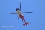 サイパンダマルコスさんが、岐阜県防災航空センターで撮影した岐阜県防災航空隊 BK117C-2の航空フォト(写真)