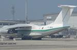 とらとらさんが、関西国際空港で撮影したアルジェリア空軍 Il-76TDの航空フォト(写真)