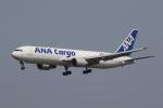ゴンタさんが、成田国際空港で撮影した全日空 767-381F/ERの航空フォト(写真)