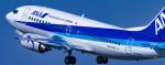 Week end photoさんが、旭川空港で撮影したANAウイングス 737-54Kの航空フォト(写真)