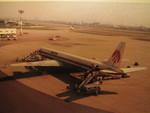 JAA DC-8さんが、伊丹空港で撮影した日本アジア航空 DC-8-61の航空フォト(写真)