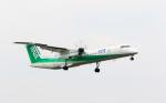ひげじいさんが、仙台空港で撮影したANAウイングス DHC-8-402Q Dash 8の航空フォト(写真)