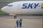 msrwさんが、茨城空港で撮影したスカイマーク 737-8ALの航空フォト(写真)