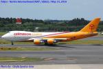 Chofu Spotter Ariaさんが、成田国際空港で撮影したセンチュリオン・エアカーゴ 747-428F/ER/SCDの航空フォト(写真)