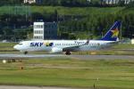 resocha747さんが、福岡空港で撮影したスカイマーク 737-8HXの航空フォト(写真)