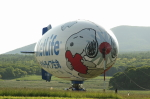 咲良さんが、鹿部飛行場で撮影したヴァン ・ ワーグナー A-60Rの航空フォト(写真)