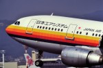 その他の流動資産さんが、伊丹空港で撮影した日本エアシステム A300B4-203の航空フォト(写真)