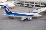 みなかもさんが、那覇空港で撮影したANAウイングス 737-54Kの航空フォト(写真)