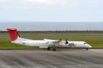 なないろさんが、奄美空港で撮影した日本エアコミューター DHC-8-402Q Dash 8の航空フォト(写真)