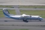 HEATHROWさんが、羽田空港で撮影した海上保安庁 DHC-8-315Q MPAの航空フォト(写真)