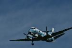 HS888さんが、鹿児島空港で撮影した海上保安庁 340B/Plus SAR-200の航空フォト(写真)