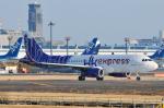 panchiさんが、成田国際空港で撮影した香港エクスプレス A320-232の航空フォト(写真)