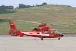 ドリさんが、福島空港で撮影した東京消防庁航空隊 AS365N2 Dauphin 2の航空フォト(写真)