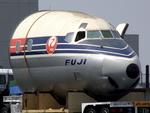 JA8077さんが、羽田空港で撮影した日本航空 DC-8-32の航空フォト(写真)