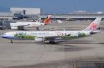 JA8961RJOOさんが、関西国際空港で撮影したチャイナエアライン A330-302の航空フォト(写真)