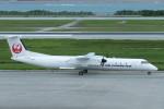 SFJ_capさんが、那覇空港で撮影した琉球エアーコミューター DHC-8-401Q Dash 8の航空フォト(写真)