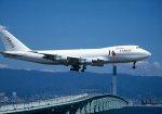 fukucyanさんが、関西国際空港で撮影した日本航空 747-246F/SCDの航空フォト(写真)