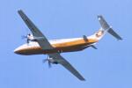 動物村猫君さんが、大分空港で撮影したオレンジカーゴ 1900C-1の航空フォト(写真)