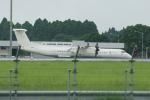 楓・瑞希さんが、鹿児島空港で撮影した日本エアコミューター DHC-8-402Q Dash 8の航空フォト(写真)