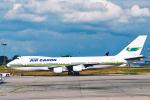菊池 正人さんが、パリ シャルル・ド・ゴール国際空港で撮影したエア・ガボン 747-2Q2BMの航空フォト(写真)