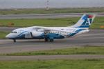 ぽんさんが、関西国際空港で撮影したアンガラ・エアラインズ An-148-100Eの航空フォト(写真)