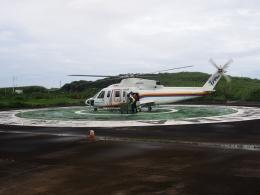 青ヶ島ヘリポート - Aogashima Heliportで撮影された青ヶ島ヘリポート - Aogashima Heliportの航空機写真