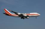 anagumaさんが、岩国空港で撮影したカリッタ エア 747-481F/SCDの航空フォト(写真)
