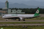 妄想竹さんが、小松空港で撮影したエバー航空 A321-211の航空フォト(写真)