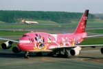 Koba UNITED®さんが、新千歳空港で撮影した日本航空 747-446Dの航空フォト(写真)