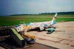 Koba UNITED®さんが、庄内空港で撮影した全日空 767-381の航空フォト(写真)