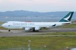 Wings Flapさんが、関西国際空港で撮影したキャセイパシフィック航空 747-467F/ER/SCDの航空フォト(写真)