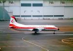 suu451さんが、羽田空港で撮影した南西航空 YS-11A-214の航空フォト(写真)