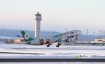 肉食獣さんが、新千歳空港で撮影したエバー航空 A330-302Xの航空フォト(写真)