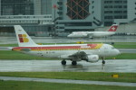 pringlesさんが、チューリッヒ空港で撮影したイベリア航空 A319-112の航空フォト(写真)