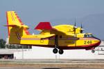 Ryan-airさんが、ヴァン・ナイズ空港で撮影したケベック州政府 Canadair CL-215-6B11 CL-415の航空フォト(写真)