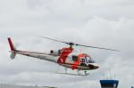 ヘリオスさんが、東京ヘリポートで撮影した朝日航洋 AS355Nの航空フォト(写真)