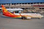 関西国際空港 - Kansai International Airport [KIX/RJBB]で撮影された雲南祥鵬航空 - Lucky Air [8L/LKE]の航空機写真