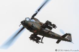 旭川駐屯地 - JGSDF Camp Asahikawa [RJCA]で撮影された旭川駐屯地 - JGSDF Camp Asahikawa [RJCA]の航空機写真