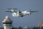 Mihaさんが、那覇空港で撮影した海上保安庁 DHC-8-315 Dash 8の航空フォト(写真)
