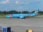 さんふらわあ きりしまさんが、ミネアポリス・セントポール国際空港で撮影したアラスカ航空 737-990の航空フォト(写真)