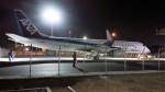 sky highさんが、名古屋飛行場で撮影した三菱航空機 MRJ90STDの航空フォト(写真)