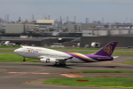 こだしさんが、羽田空港で撮影したタイ国際航空 747-4D7の航空フォト(写真)