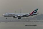 あにいさんが、香港国際空港で撮影したエミレーツ航空 747-4HAF/ER/SCDの航空フォト(写真)