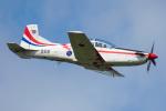 Tomo-Papaさんが、フェアフォード空軍基地で撮影したクロアチア空軍 PC-7の航空フォト(写真)