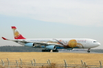 SKYLINEさんが、成田国際空港で撮影したオーストリア航空 A340-313Xの航空フォト(写真)