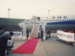 kumagorouさんが、羽田空港で撮影した全日空 727-281の航空フォト(写真)