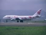 Espace77さんが、伊丹空港で撮影した日本航空 747-346の航空フォト(写真)