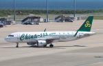 なごやんさんが、中部国際空港で撮影した春秋航空 A320-214の航空フォト(写真)